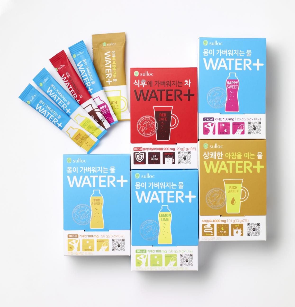 water plus.jpg