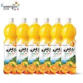 mandarine juice.jpg